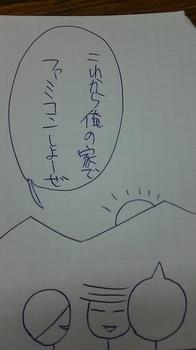 DSC_0047.JPG